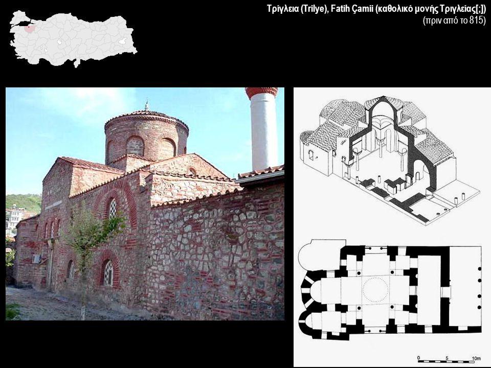 Τρίγλεια (Trilye), Fatih Çamii (καθολικό μονής Τριγλείας[;])